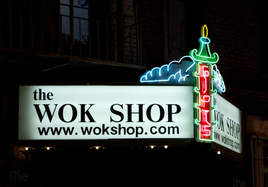 THE WOK SHOP